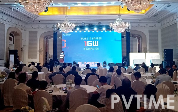 Sungrow Sees Inverter Shipments to Vietnam Surpass 1 GW-PVTIME