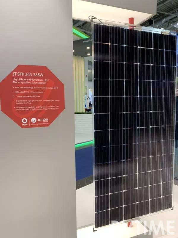 Jetion Solar Showcase the World's Thinnest Dual Glass Solar Module – JeThrü in Intersolar Europe 2019-PVTIME