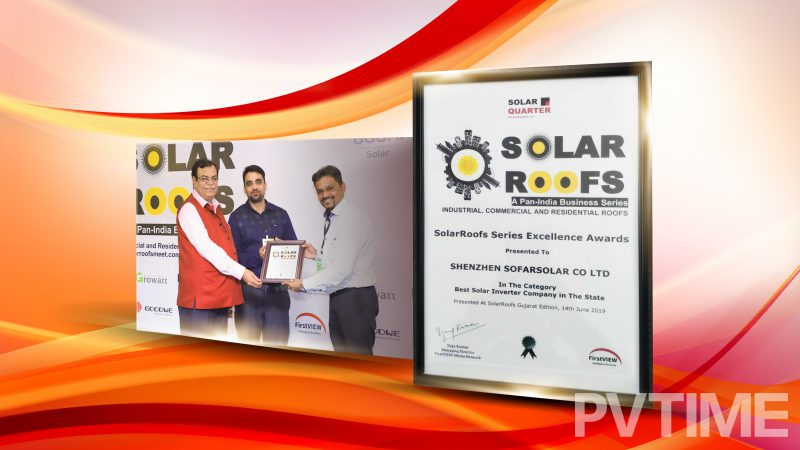 SOFARSOLAR  India's outstanding market performance, won the  award'Best Solar Inverter Company in The State'-PVTIME