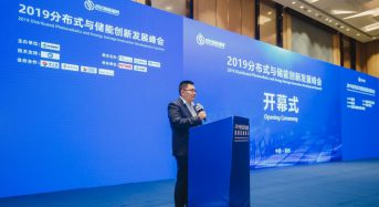 2019 Distributed Photovoltaics and Energy Storage Innovation Development Summit Successfully Concludes. Bright Future Ahead for Energy Storage!