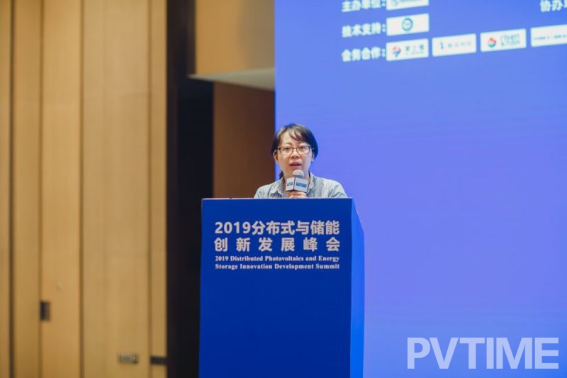 2019 Distributed Photovoltaics and Energy Storage Innovation Development Summit Successfully Concludes. Bright Future Ahead for Energy Storage!-PVTIME