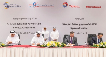 KAHRAMAA and Siraj Energy Sign Agreements for Al-Kharsaah Solar PV Power Plant
