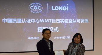 LONGi Certified by China Quality Certification Center (CQC) as a Witnessed Manufacturer's Testing (WMT) Laboratory