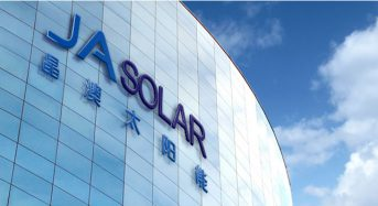 JA Solar Technology to Invest 11.33 Billion Yuan in Expansion Projects, Increasing Annual Production Capacity of Solar Cells and Modules by 23.6GW