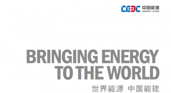 China Energy Engineering Group Co., Ltd. Subsidiary Signs 500MW Uganda Photovoltaic Project Contract