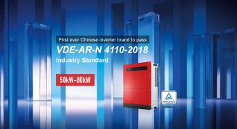 GoodWe Becomes the World's First Chinese Inverter Manufacturer to Obtain the Very Demanding Vde-Ar-N 4110-2018 Compliance Certificate
