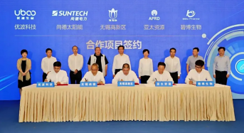 Suntech Announces Plan to Expand Solar Cell and Module Production Capacity by 6.5GW