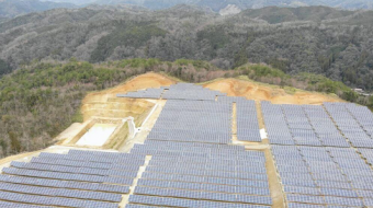 Sonnedix Achieves Financial Close for 5.5 MW of Operational Capacity in the Shimane Prefecture