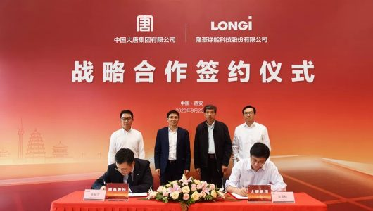 LONGi and China Datang Group Sign Comprehensive Strategic Cooperation Agreement
