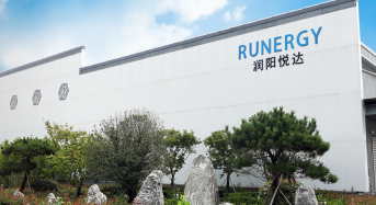 Runergy's 6GW Mono PERC Solar Cell Manufacturing Project Now Operational, Plans for a 13GW Phase II Project Underway