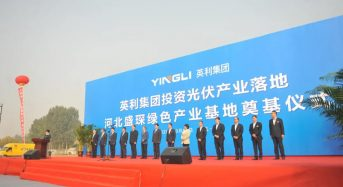 Yingli Invests 1.7 Billion Yuan Into New 5GW Annual Output Photovoltaic Production Base in Tangxian County