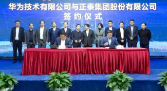 Huawei Signs Cooperation Agreement With Chint