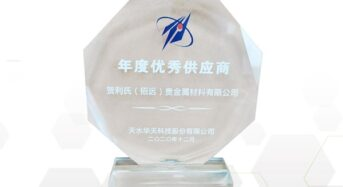 Heraeus Receives Excellent Supplier of the Year Award From Tianshui HT-Tech