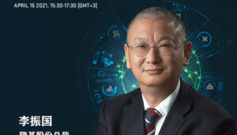 LONGi Founder and President Li Zhenguo Shares the Company's Insights & Practices at the FII Institute ESG Virtual Event