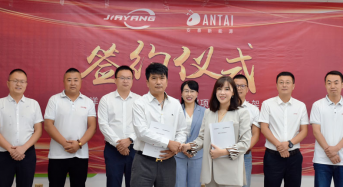 Antaisolar Secures 400MW Tracker Order From Jiayang