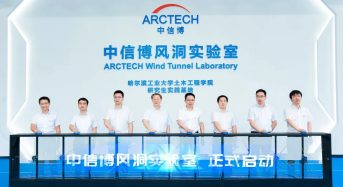 Arctech Becomes First Photovoltaic Company With Its Own Wind Tunnel Laboratory