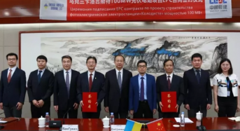 Energy China Signs USD 100 Million EPC Contract for a 100MW Ukrainian Photovoltaic Project
